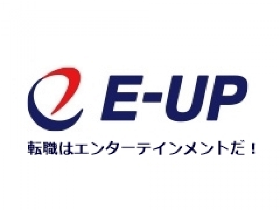 東京ゲームショウ2015のビジネスエリアの運営にE-UPが参画
