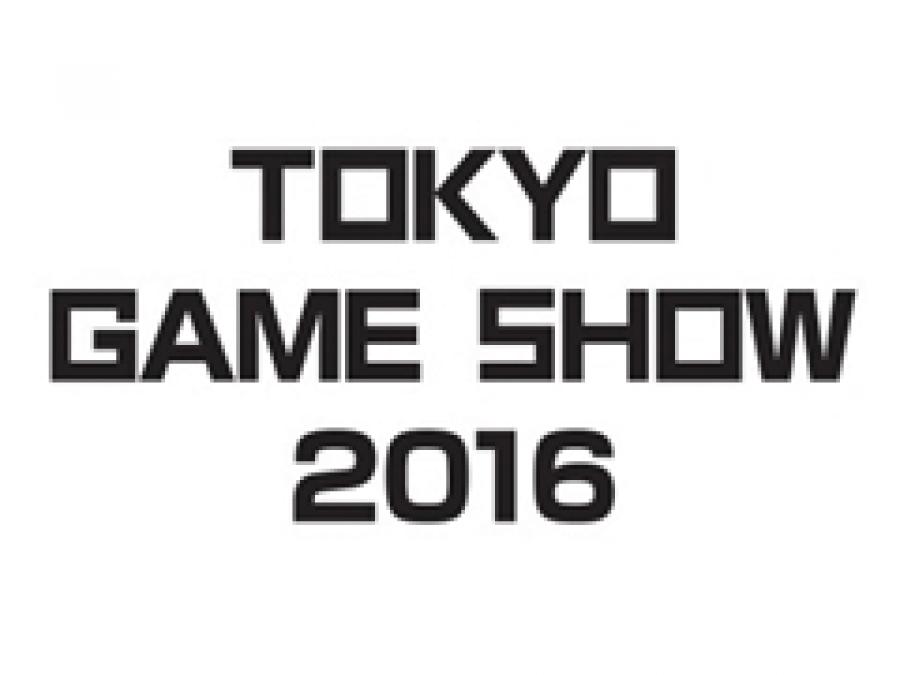 東京ゲームショウ2016の英語版キャッチフレーズに採用!