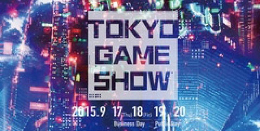 東京ゲームショウ2015に出展