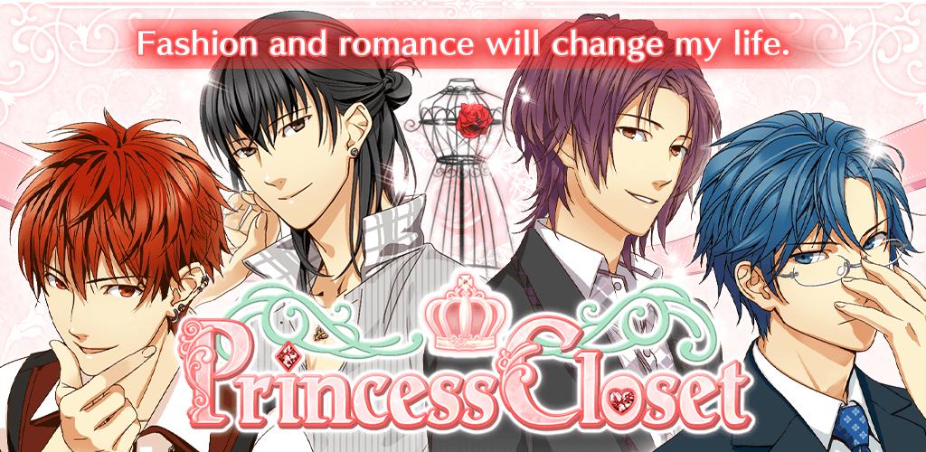 インタスペース社と協業を発表!第一弾「Princess Closet」iOS/Android