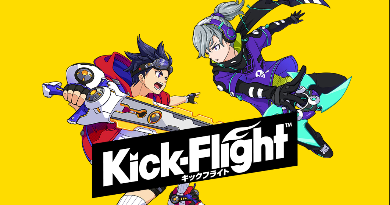 "DICO is pleased to announce that we are providing multi-language customer support for the exciting 360° aerial action game, ""Kick-Flight""!"
