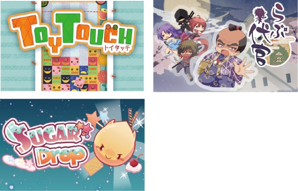 DICO株式会社、短納期・低価格でゲームアプリのリリースを実現する「DICOゲームエンジン」を正式ローンチ!!