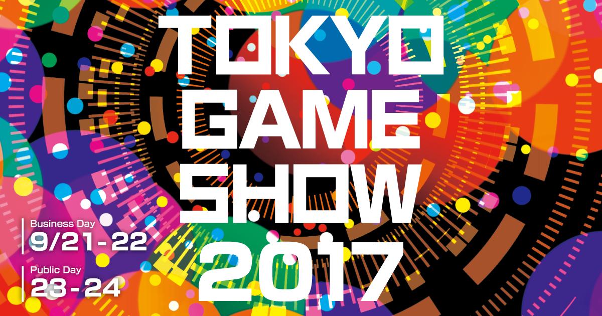 東京ゲームショウ2017公式ガイド英語版のローカライズを担当